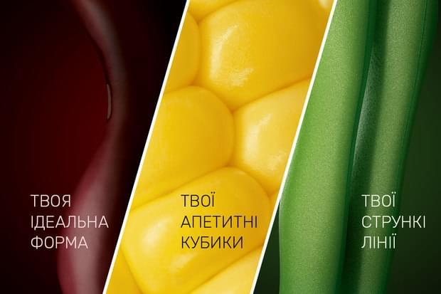 Акція «Спробуй Здорове Овочеве Життя» разом з Bonduelle