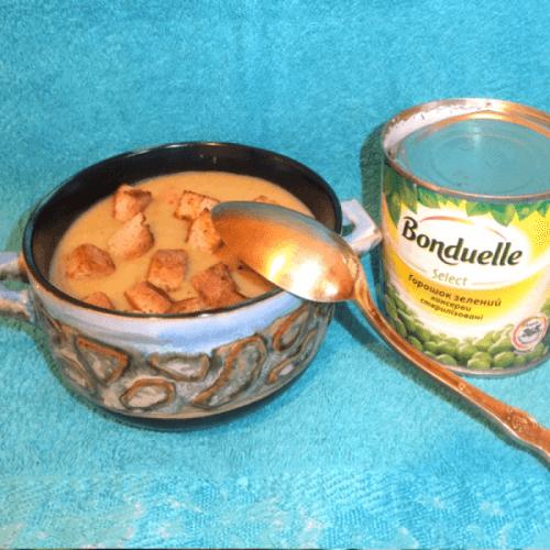 """Овочево-м'ясний суп-пюре з горошком """"Бондюель"""""""