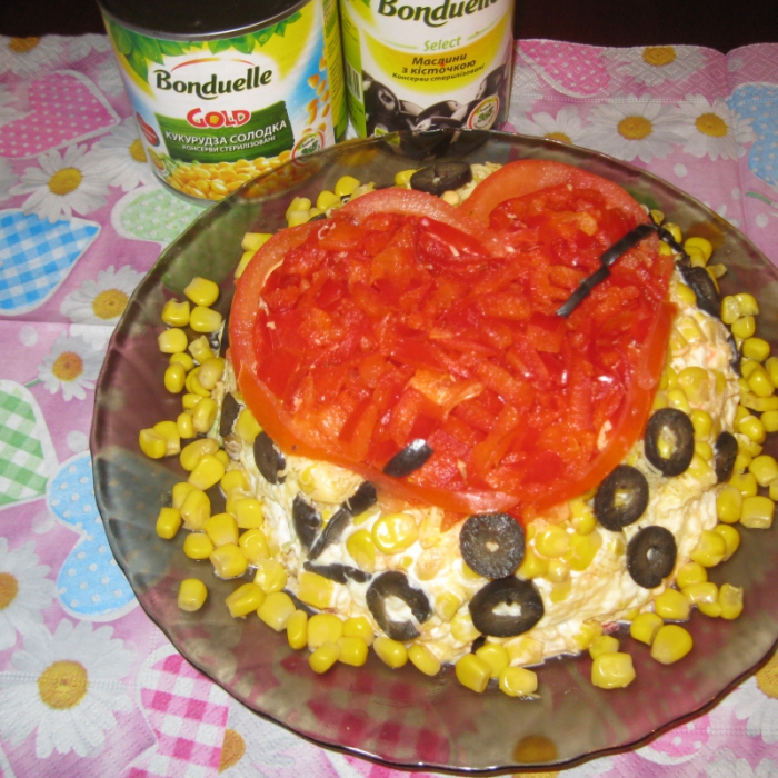 Салат для тебе